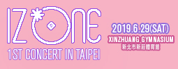 IZ*ONE 1ST CONCERT【EYES ON ME】in TAIPEI