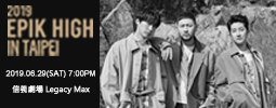 2019 EPIK HIGH in TAIPEI